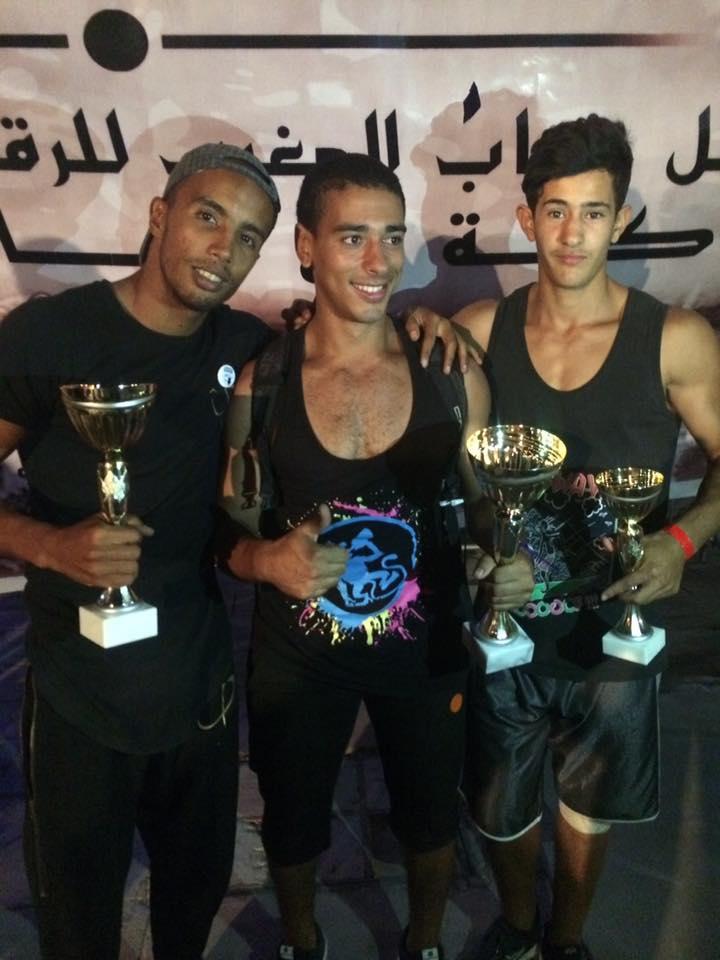 Meknes Champions